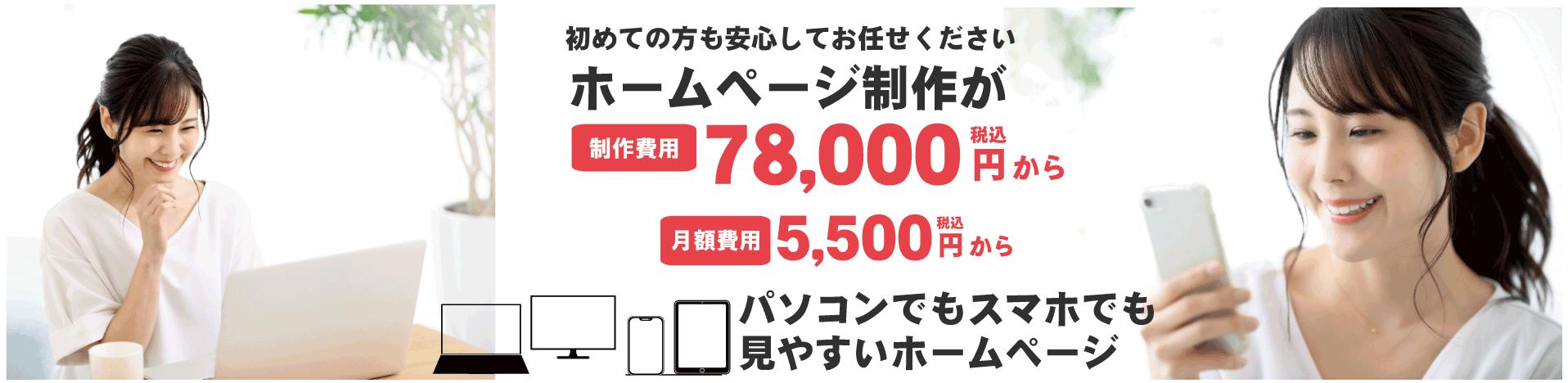パソコン修理 京都 笑顔でパソコンを使えるようにします。