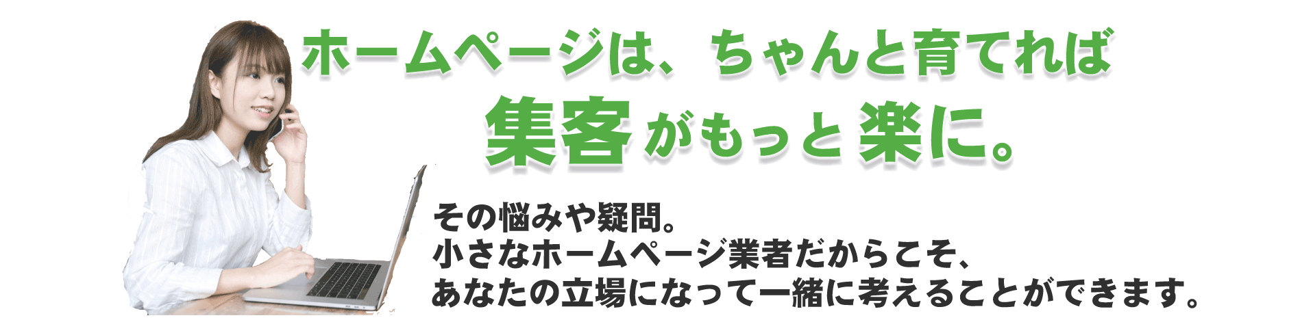 パソコン修理 京都市 のエヌシーオー パソコン故障やトラブルはご相談ください。